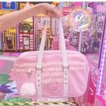 กระเป๋าใส่ของใบใหญ่ สีชมพู
