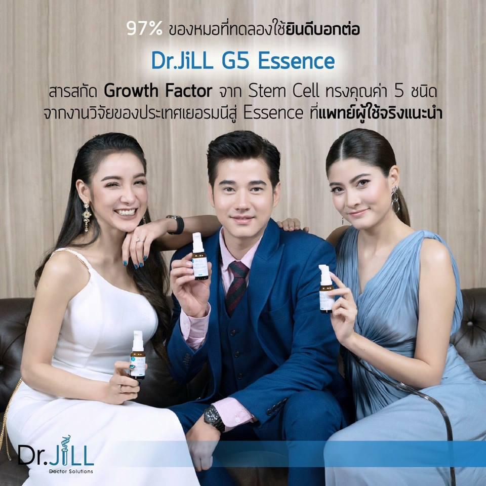 dr.jill serum
