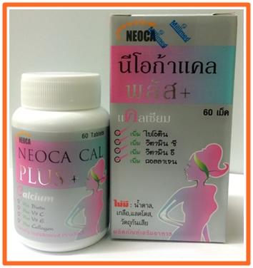 NEOCA CAL PLUS+ นีโอก้าแคล พลัส+ 60เม็ด