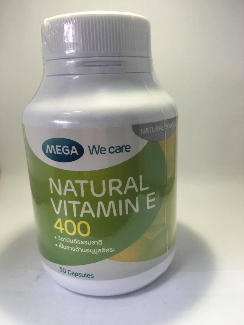 เมก้า วีแคร์ วิตามินอี ธรรมชาติ 400 Mega we care E 400 iu