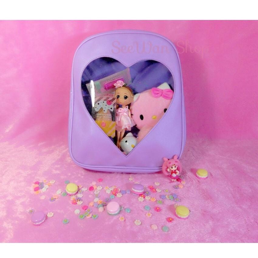 กระเป๋าเป้ รูปหัวใจใส