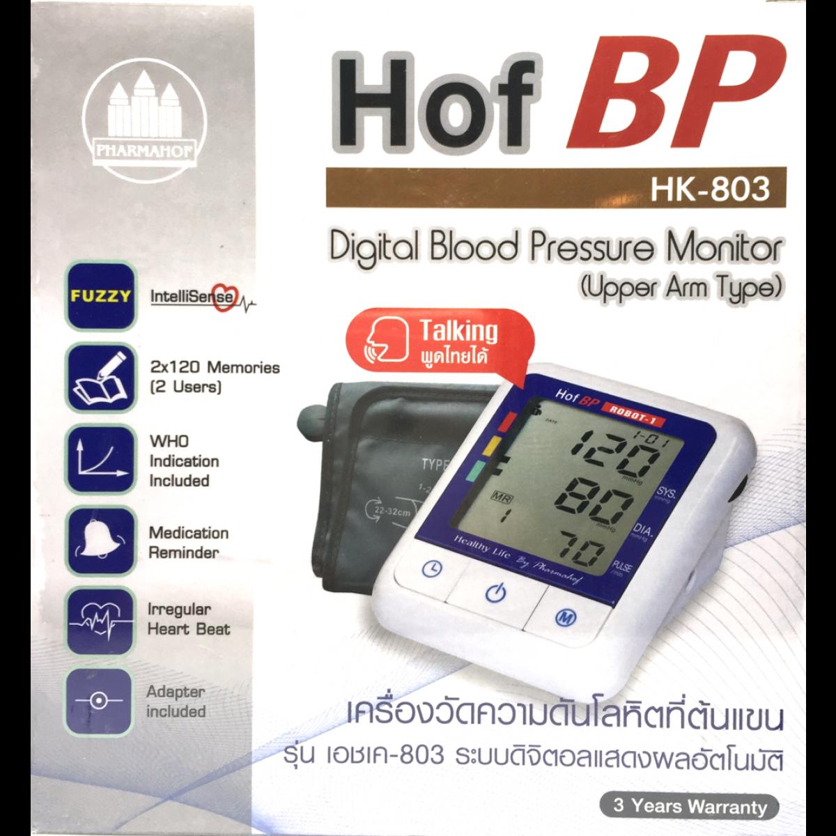 Hof BP เครื่องวัดความดัน รุ่นพูดไทยได้ HK-803