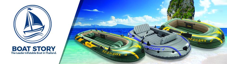 Boat Story ผู้จำหน่ายเรือยาง เรือคายัค เรือยางล่องแก่ง เรือยางทหารกู้ภัย คุณภาพระดับสากล