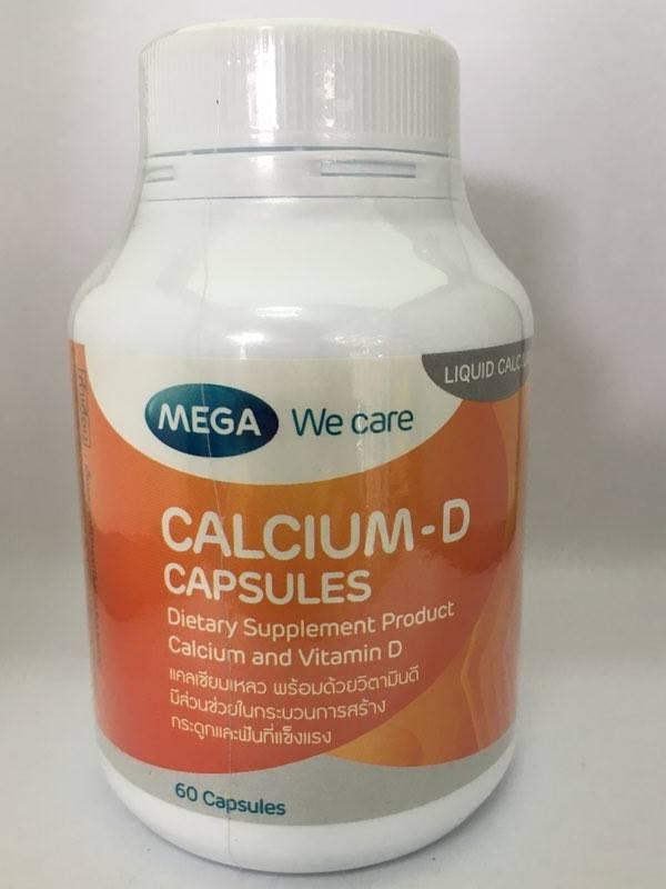 Mega wecare calcium-D เมก้า วีแคร์ แคลเซียม-ดี