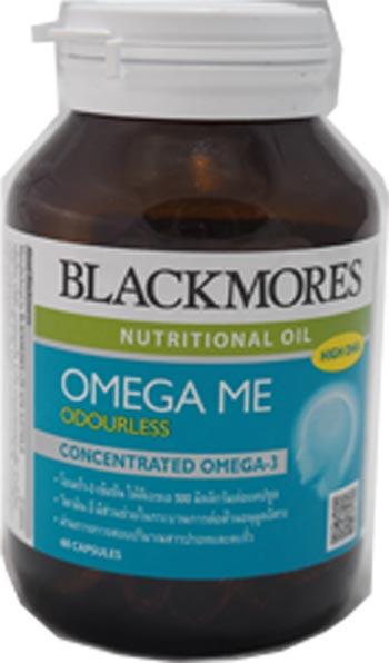 Blackmores omega me odourless แบลคมอร์ โอเมก้า มี 60 เม็ด