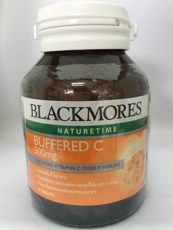 Blackmores bufferedc 500mg 75 เม็ด แบลคมอร์ บัฟเฟอร์
