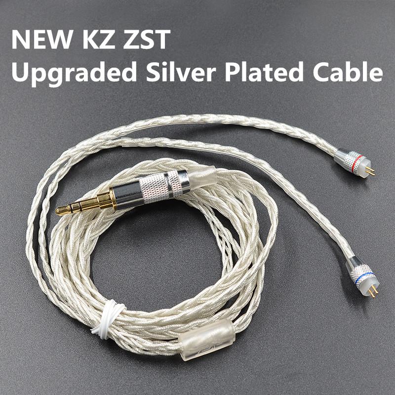 สายอัพเกรด KZ Premium