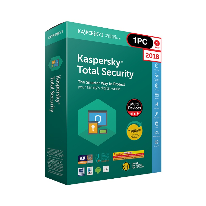 Kaspersky Total Security (1 Year , 1 PC)