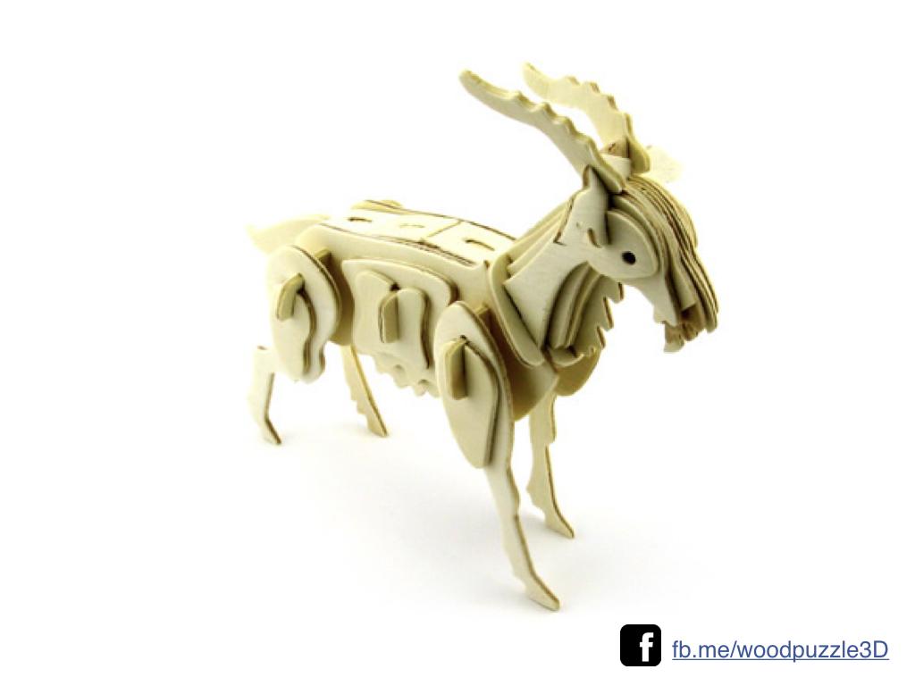 ตัวต่อไม้ 3 มิติ จิ้กซอว์ไม้ ตัวต่อไม้คุณแพะ 3D Animal Puzzle