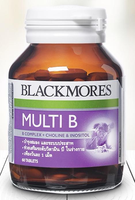 Blackmores Multi B แบลคมอร์ส วิตามิน บีรวม