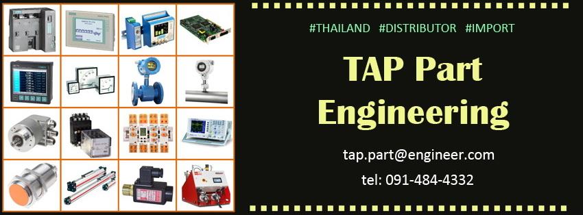 TAP Part Engineering Co , Ltd  นำเข้าสินค้าจากผู้ผลิตต่างประเทศ โทร