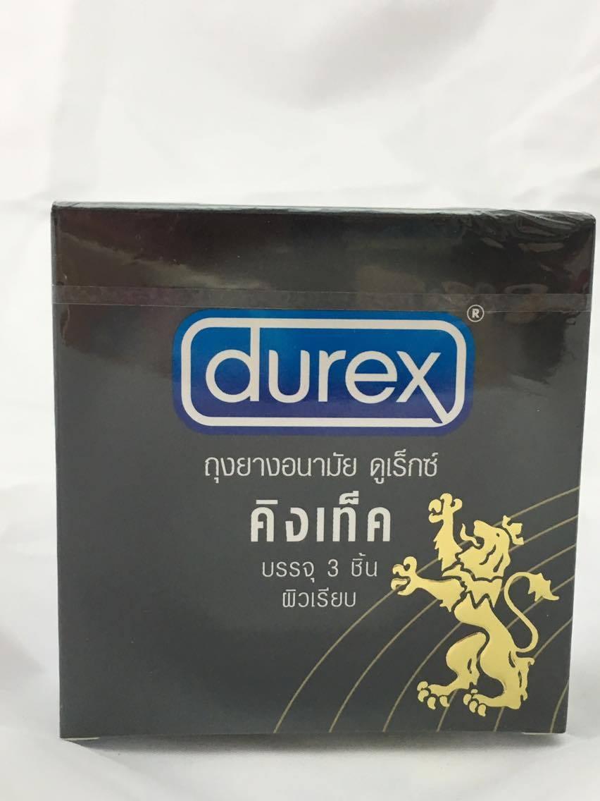 ถุงยางอนามัย ดูเร็กซ์ คิงเท็ค durex kingtex condom บรรจุ3ชิ้น