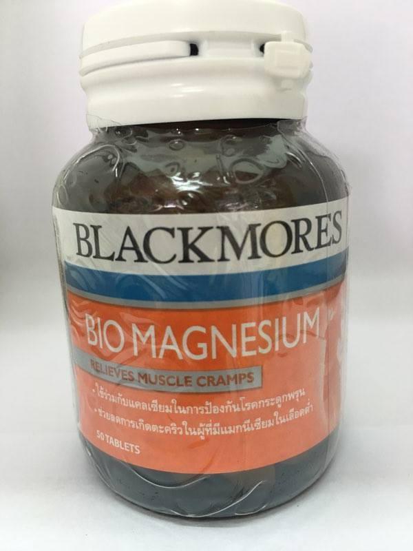 Blackmores Bio Magnesium แบลคมอร์ส ไบโอ แมกนีเซียม