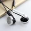 QianYun 69 เอียร์บัทรุ่น Top เสียงสดใสรายละเอียด นิ่มนวล แนวผู้ดีอังกฤษ