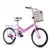 จักรยานพับได้ FUSJIN CLASSIC BIKE ล้อ 20 นิ้ว สีชมพู