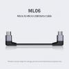 FiiO ML06 USB Micro to Micro