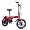 จักรยานพับได้ GLANK รุ่น Twin Cycle สีแดง