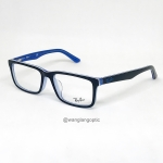 RayBan RB5351D 5597