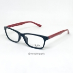 RayBan RB5318D 2475