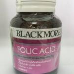 Blackmores Folic Acid แบลคมอร์ส โฟลิค แอซิด