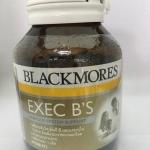 Blackmores Exec B แบลคมอร์ส เอ็กเซค บี