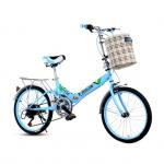 จักรยานพับได้ FUSJIN CLASSIC BIKE ล้อ 20 นิ้ว สีฟ้า