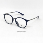RayBan RB7083D 5419
