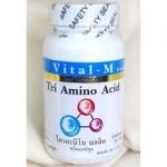 เพิ่มความสูง Vital-M Tri Amino Acid 30 แคปซูล ไวทัล เอ็ม ไทร์ อะมิโน เอซิด