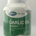 เมก้า วีแคร์ การ์ลิค ออย Mega garlic oil