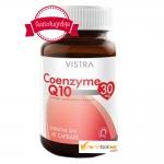 วิสทร้า Coenzyme Q10 30mg โคเอ็นไซม์ คิวเท็น 30 มก.