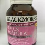 Blackmores 9 Plus Formula แบลคมอร์ส 9 พลัส ฟอร์มูล่า
