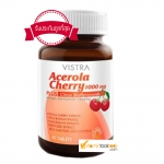 Vistra Acerola Cherry 1000 mg. วิสทร้า อะเซโรลา เชอร์รี่ 1000 มก