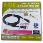 Cable HDMI 30M Z-TEK Full HD 4Kx2K