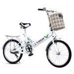 จักรยานพับได้ FUSJIN CLASSIC BIKE ล้อ 20 นิ้ว สีขาว