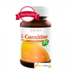วิทร้า L Carnitine 500 plus 3L แอล-คาร์นิทีน 500 พลัส 3 แอล