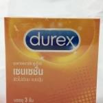ถุงยางอนามัย ดูเร็กซ์ เซนเซซั่น durex sensation condom