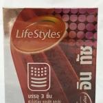 ถุงยางอนามัย Lifestyles ไลฟ์สตล์ อิน ทัช บรรจุ 3 ชิ้น