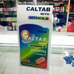 Caltab with Vitamin D แคลแทบ+วิตามินดี 30 เม็ด