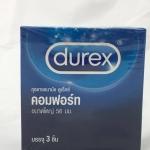 ถุงยางอนามัย ดูเร็กซ์ คอมฟอร์ท durex comfort condom บรรจุ 3 ชิ้น