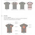 วิธีการสั่งซื้อเสื้อทีม