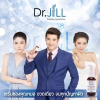 ร้านDr.JiLL G5 Essence
