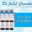 dr.jill เซรั่ม Limited Edition Mario 30 ml. จำนวน 3 ขวด