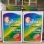 Caltab with Vitamin D แคลแทบ+วิตามินดี 30 เม็ด thumbnail 2
