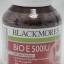 BLACKMORES BIO E 500 IU แบลคมอร์ส ไบโอ อี 500 60 เม็ด thumbnail 1