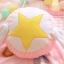 หมอนผ้าห่ม ลายดาว (การ์ตูนซากุระ)