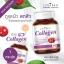 Colla Rich Collagen คอลลาริช คอลลาเจน thumbnail 3