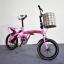 จักรยานพับได้ YALUCHI SPORT BIKE 16-นิ้ว สีชมพู