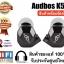 Audbos db04 HyBrid 4 2DD+2BA หูฟังระดับ Hi-Res สินค้าพร้อมจัดส่ง EMS ฟรี รับประกันศูนย์ไทย 1 ปี