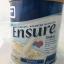 Ensure Powder Vanilla 400กรัม thumbnail 1