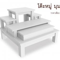 โต๊ะหมู่บูชา มุมบูชา5